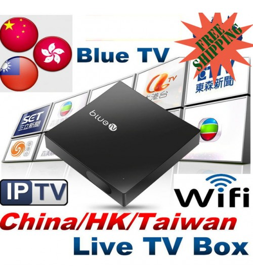 BlueTV TV BOX Hongkong Taiwan Chinese Internet Live IPTV Live TV