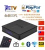 2019 HD Unblock FUNTV 3rd TVBOX Chinese/HK/TW Live TV VOD 4K Bluetooth HTV6 A2 A3