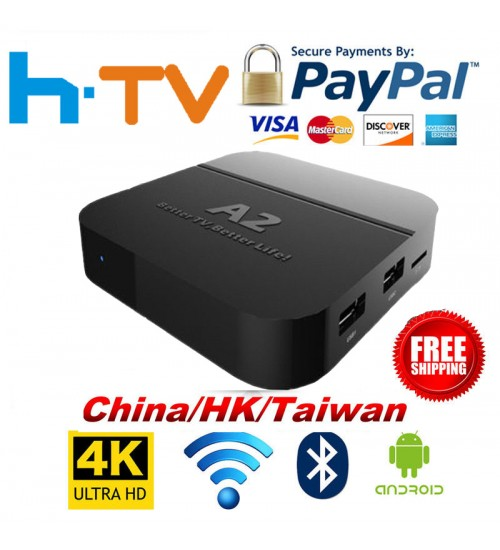 2018 HTV5 A2 TVBOX Chinese/HK/TW/VN TV Live HD Tvbox Upgrade A1/HTV 5